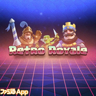 retro-royale-960x960-thumb