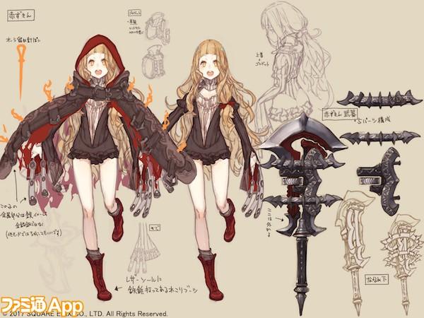 sinoalice_design-art_akazukin_170310