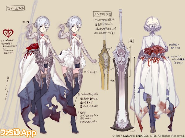 sinoalice_design-art_snow-white_170310
