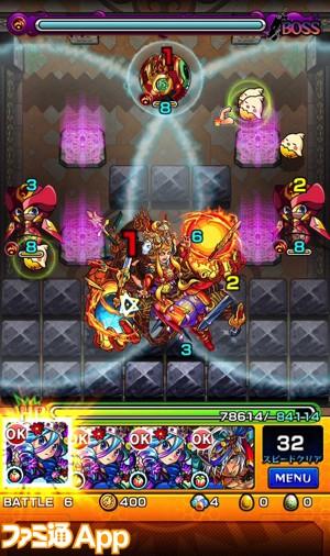 31階_ステージ6