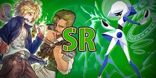 SRカード2