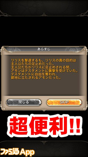 kamihime21書き込み