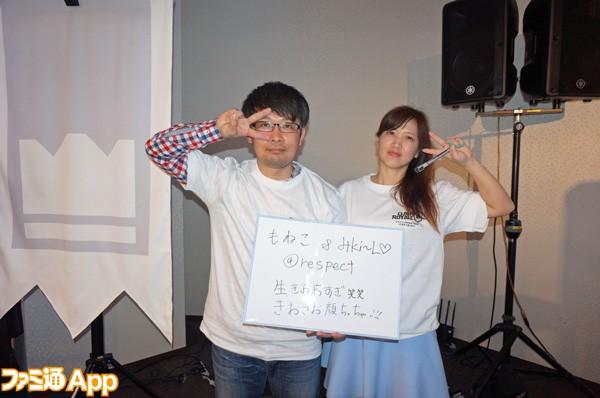 クラロワ_広島_14