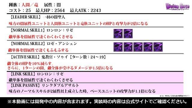 スライド37