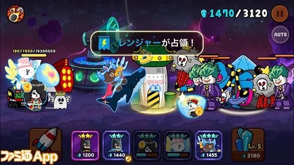 LINEレンジャー-レゴバットマン04