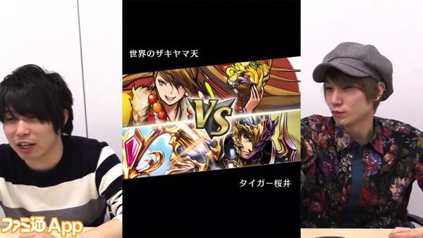 タイガー桜井VS世界のザキヤマ