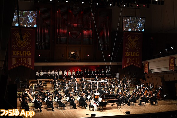 モンストコンサート01