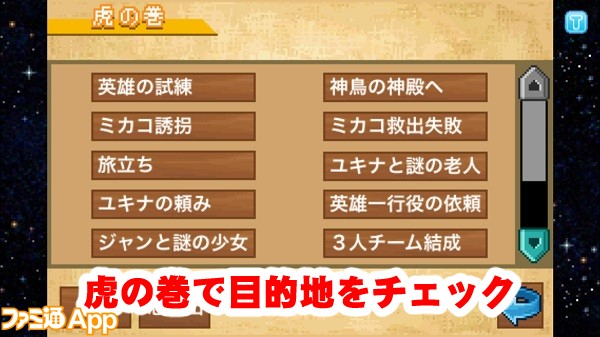 souseinoeru16.jpg書き込み