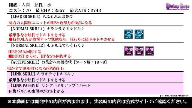 スライド28