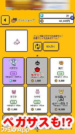 hitorigurasi11書き込み