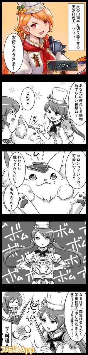 グラサマ_0414_01