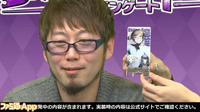 ディバゲ生放送5