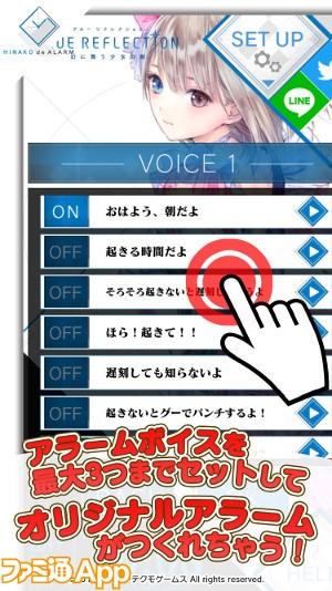 Acapp_hinako_SS_003