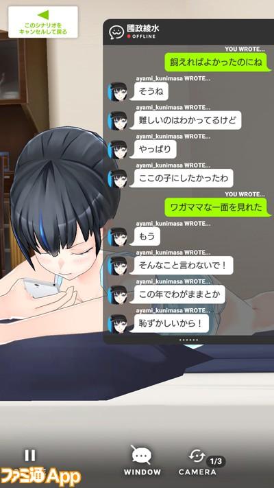 Ayami_02