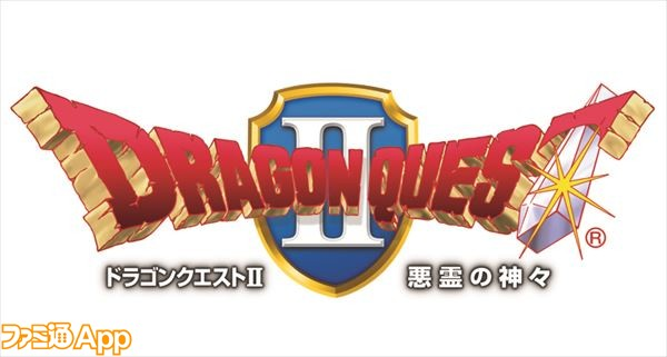 DQ2_smapho_Logo