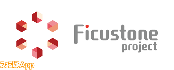Ficustone-project_Logo