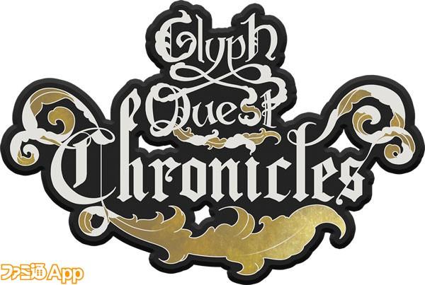 GQC-logo