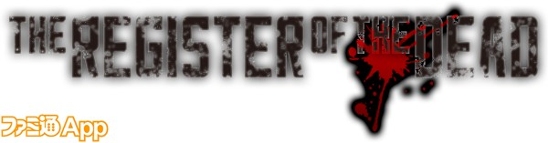 LOGO_RegisterOfDead_fix