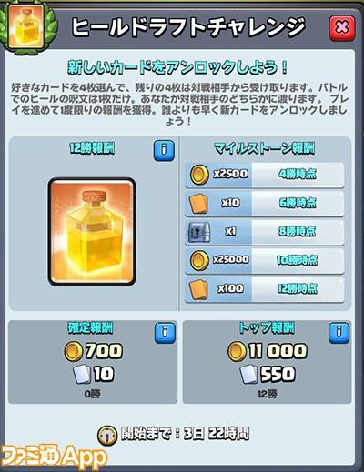 S__14663709