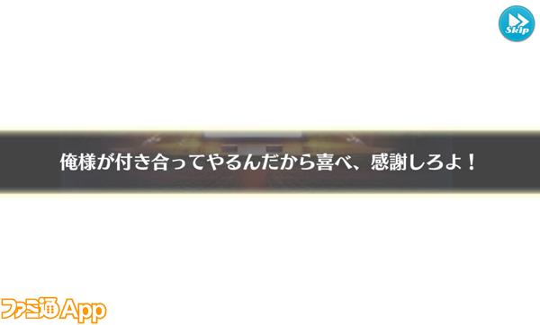 Screenshot_20170415-024134