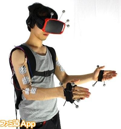 VR_walls_3