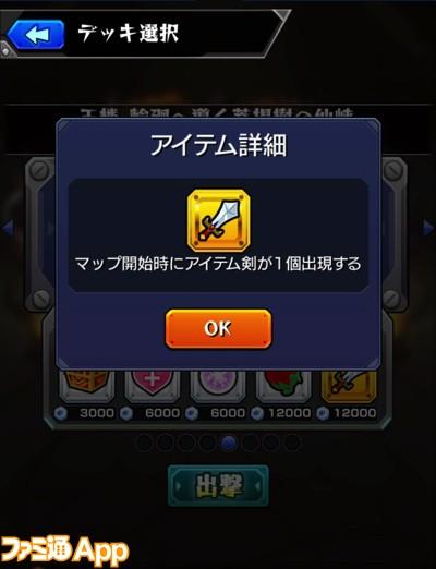 シャンバラ剣