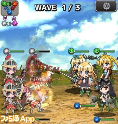 あくしず戦姫_戦闘画面