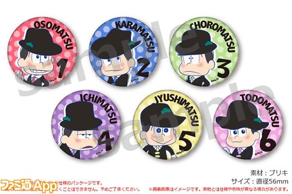 badges01