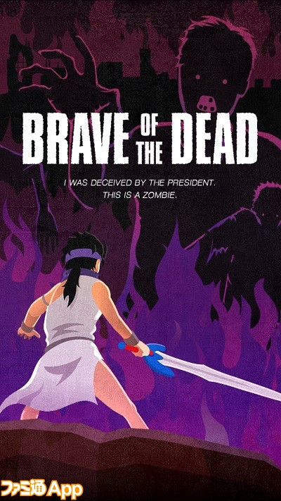 braveofthedead01