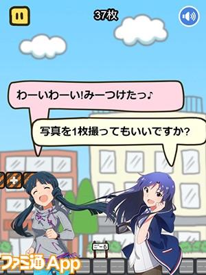 5_ゲーム画像4_アイドルと出会う