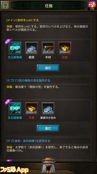 三国炎血伝_03
