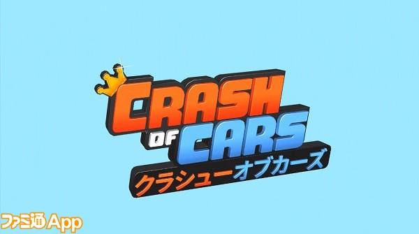 clashofcars01