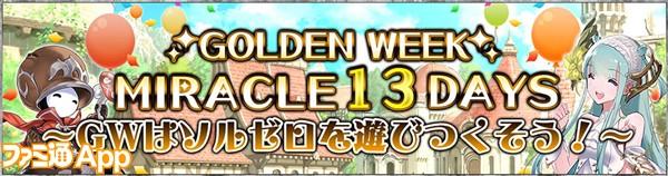 cp_banner_0052
