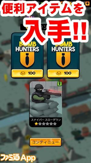 bombhunters05書き込み