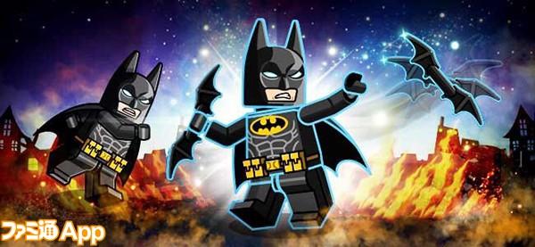 レゴバットマン画像