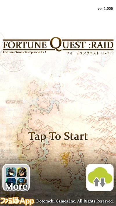 fortuneQuest01