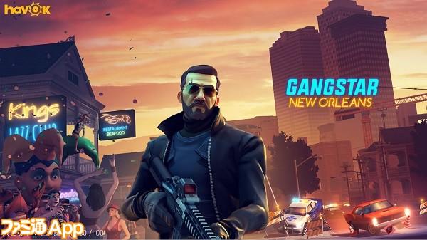 gangsterneworleans01