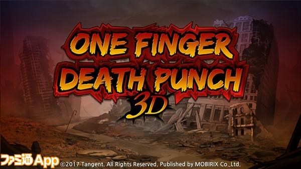 onefinger01