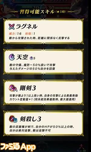 souen_02