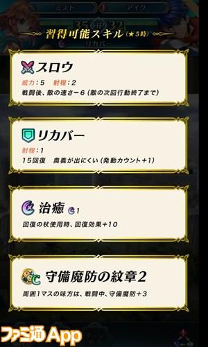 souen_04