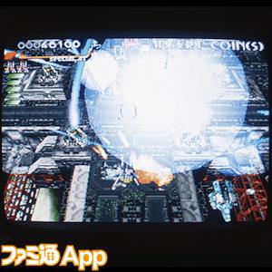 taito_classics_raystorm_01-min