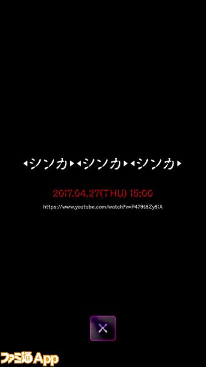 yuhaku_ms_02