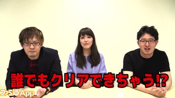 ゴ魔乙(ごまおつ)動画02