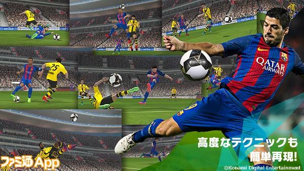 02_action_JPN