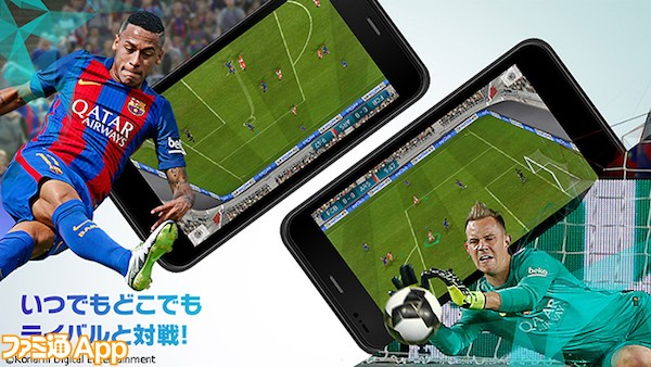 04_pvp_0419_android_JPN