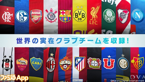 05_Team_unite_0419_JPN