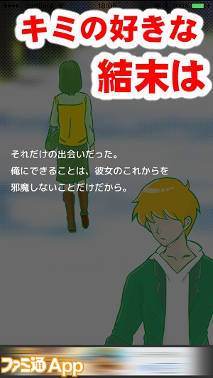 kondohakanojo16書き込み