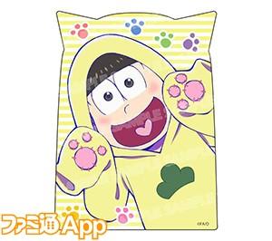 ダイカットステッカー ニャンコ6つ子ver.(十四松)