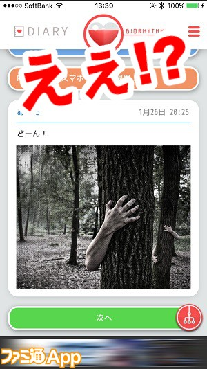 kondohakanojo11書き込み