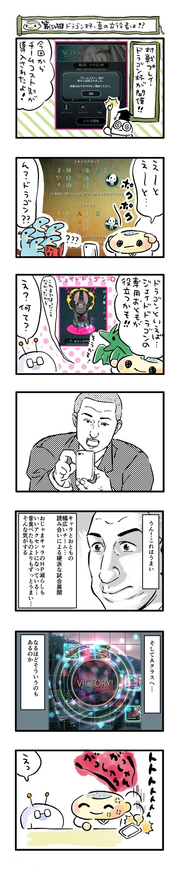 154_01